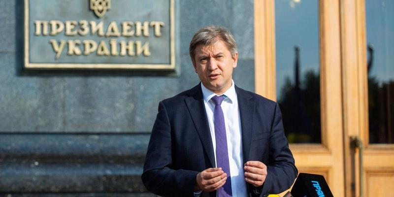 Данилюк пропонує скоротити кількість міністрів
