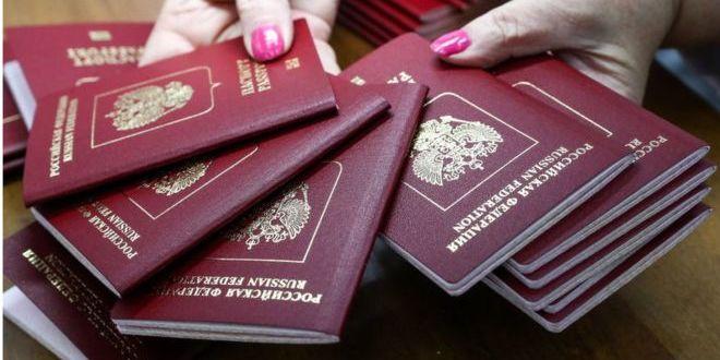 Стало відомо, скільки українців отримали громадянство РФ за перше півріччя 2019-го