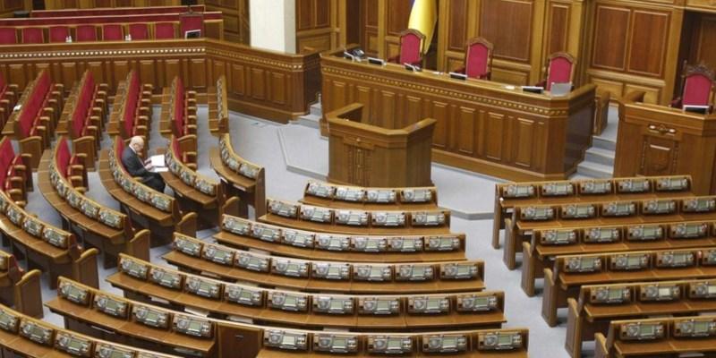 У «Слузі народу» назвали головних кандидатів на посади голови ВР і віце-спікера