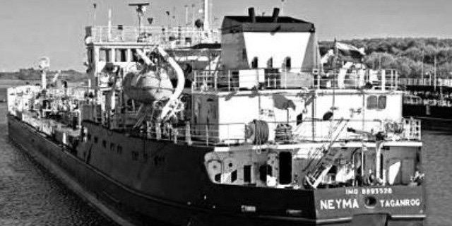Суд арештував російський танкер Neyma