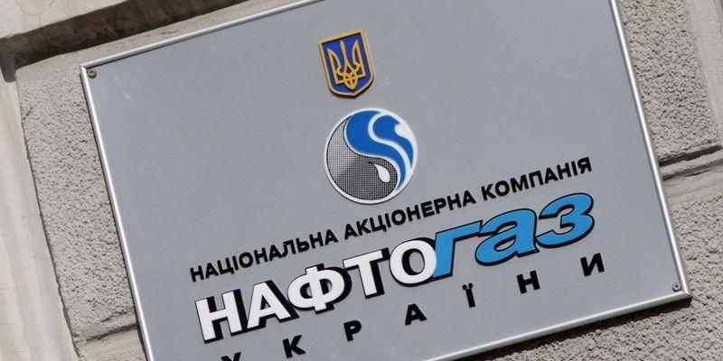 «Нафтогаз» вимагає від Росії $ 5,2 млрд за втрату активів у анексованому Криму