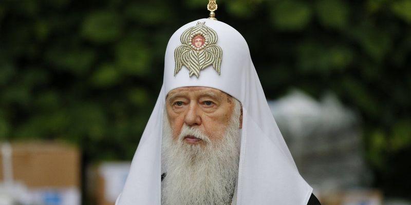 Мінкульт підтвердив ліквідацію УПЦ Київського патріархату
