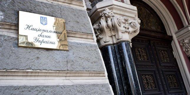 Нова стратегія НБУ і критика Мінфіну зупинили падіння долара в Україні