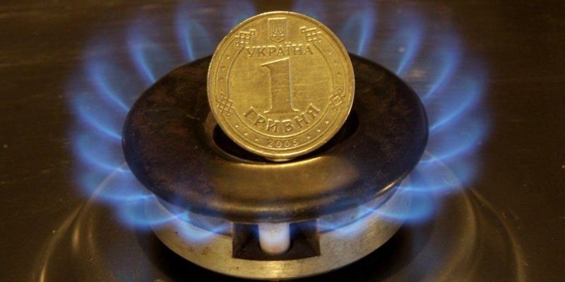 Споживачі газу в серпні заплатять «Нафтогазу» за зниженим тарифом