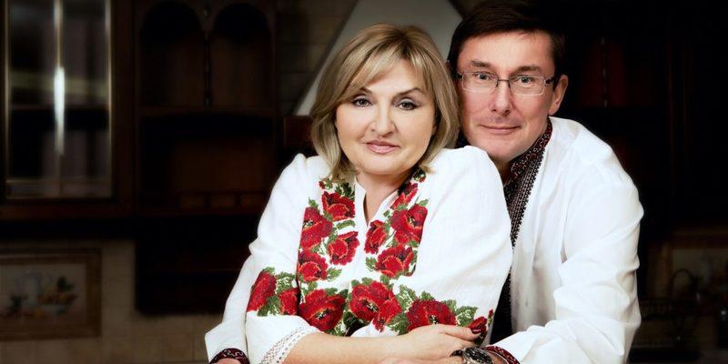 Стало відомо, куди зник Юрій Луценко з дружиною