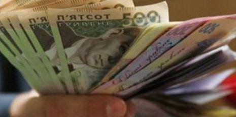 В Україні підвищать зарплати податківцям