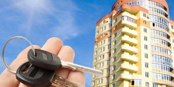 В Україні хочуть легалізувати ринок оренди житла