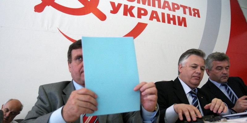 Суд розгляне справу щодо заборони Компартії в Україні