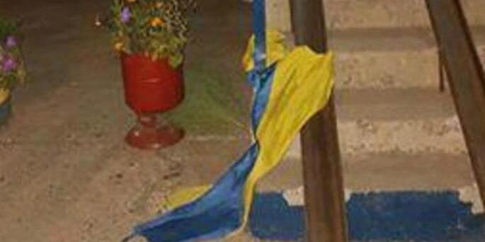 Українця засудили за наругу над державним прапором
