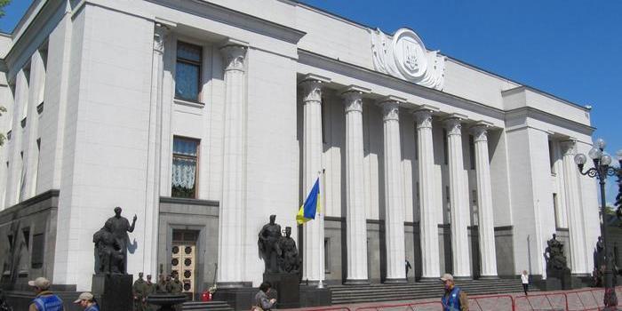 «Голос України» опублікував список депутатів Верховної Ради