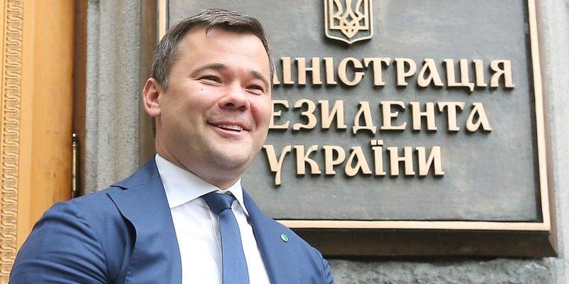 На прохання звільнити Богдана Зеленський відповів: Уже звільнив