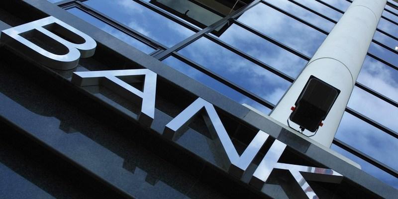 НБУ зобов'яже банки розкрити всі дані про приховані комісії та тарифи