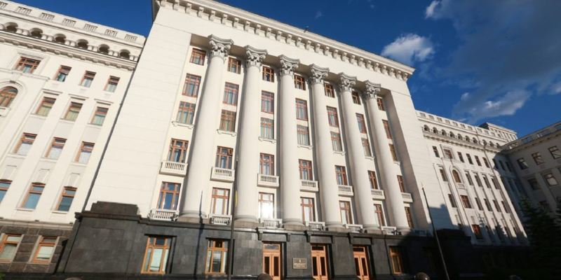 Стала відома кількість працівників Офісу Президента України