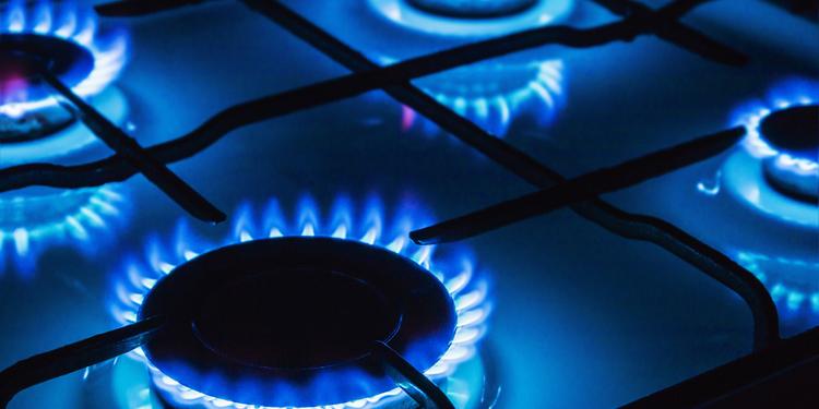 «Нафтогаз» знизив ціну на газ для населення на 5,1%