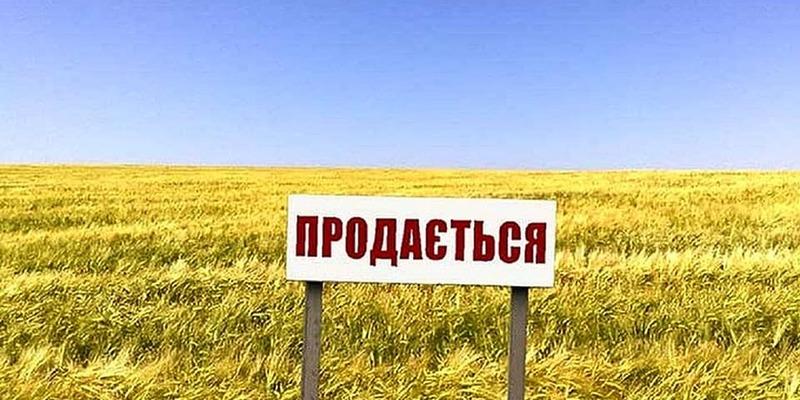Українці - на вихід. Держава - продається: Тягнибок прокоментував заяву Зеленського про відкриття ринку землі