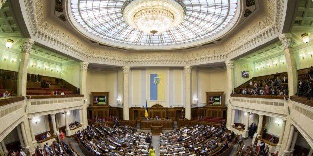 Новообрані депутати призначили дату першого засідання Верховної Ради