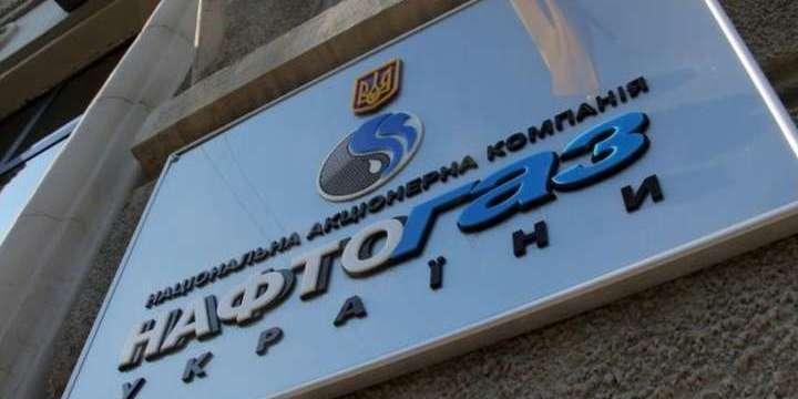 «Нафтогаз» оскаржив у суді постанову уряду про ціни на газ для населення