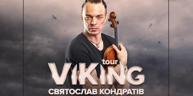 Український скрипаль заграв на всесвітньо відомій скелі над прірвою (відео)