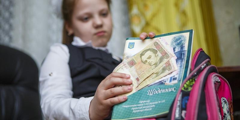 """Якщо в школі збирають гроші """"на клас"""" і """"на школу"""" – ви маєте право подати до суду"""