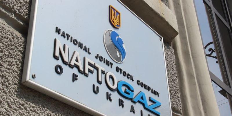 «Нафтогаз» здобув перемогу над «Газпромом» в Люксембурзі