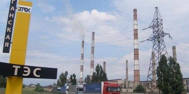 Кабмін зобов'язав «Нафтогаз» продавати газ на ТЕС Ахметова за зниженою ціною