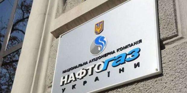 Рішення у справі Нафтогазу проти Газпрому на 14 млрд очікується до кінця 2021 року