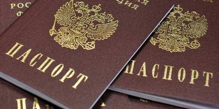 Стало відомо, скільки мешканців ОРДЛО подали заяви на громадянство Росії