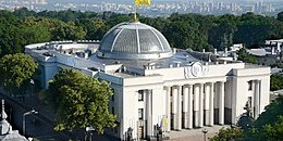 На урочисте засідання Верховної Ради мають намір запросити 9 міжнародних делегацій
