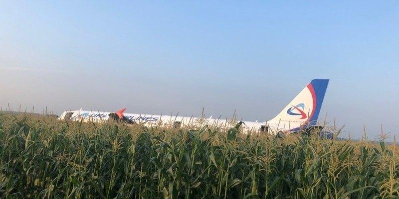 Понад 150 пасажирів літака, який здійснив аварійну посадку в Підмосков'ї, відмовилися ще раз летіти у Крим
