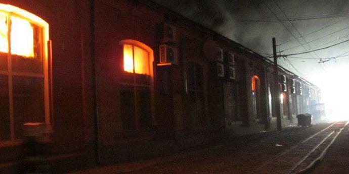 Жахлива пожежа у готелі в Одесі: загинуло 8 осіб