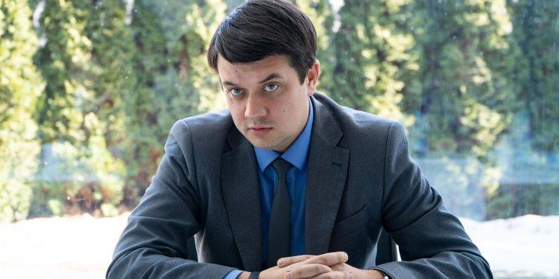 Разумков визнав, що переписав бізнес на дружину