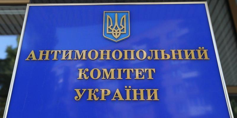 Донька викладача Зеленського може отримати посаду в АМКУ