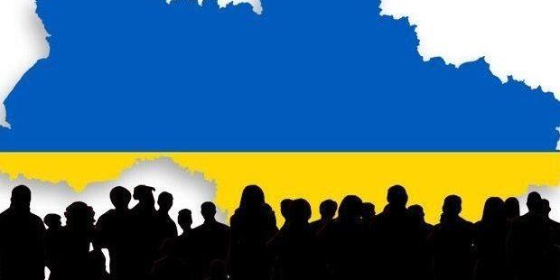 Населення України скоротилося до 41,8 млн осіб