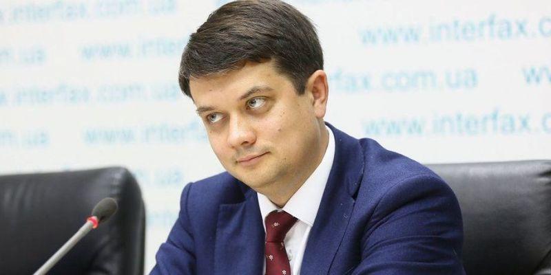 Разумков назвав кандидатури спікера і першого віце-спікера Ради