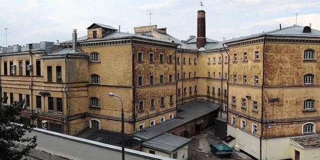 У СІЗО Москви прийняли передачу для українських політв'язнів