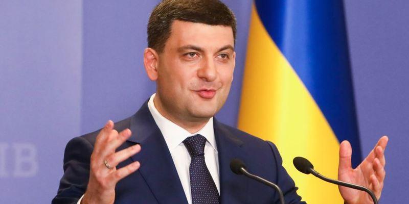 По $ 600: Гройсман розповів, коли покращиться життя українців