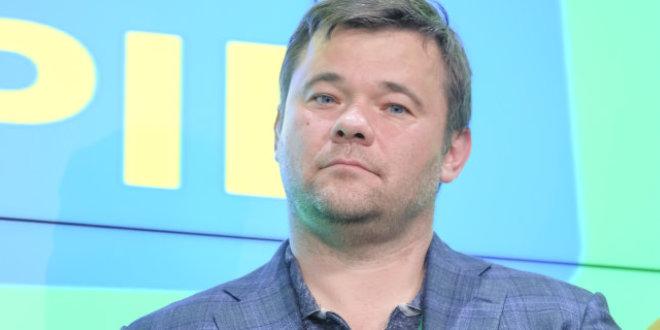 Богдан подав позов проти «Схем»