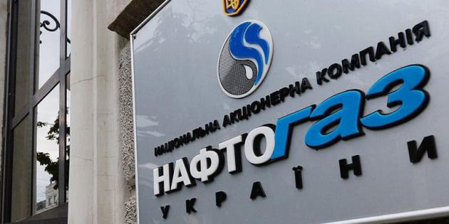 У «Нафтогазі» розповіли, де вже можна закупити газ за літньою ціною на зиму