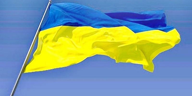 Зеленський запропонував флешмоб до Дня прапора