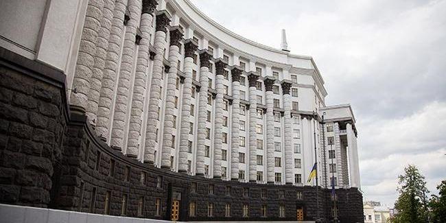Кабмін призначив голову Державної соціальної служби