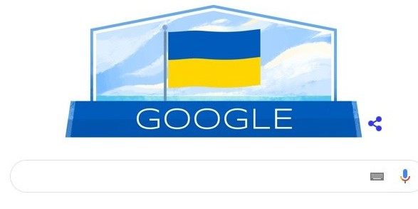 Google присвятив Doodle Дню Незалежності України