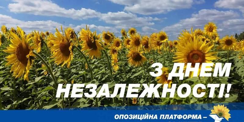 Опозиційна Платформа - За Життя: Об'єднавши українське суспільство, спільними зусиллями ми відновимо мир
