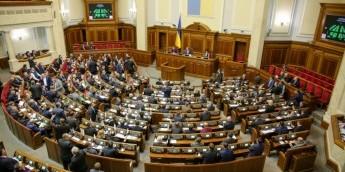 Група з підготовки сесії 9-го скликання Верховної Ради визначила розміщення партій у залі засідань парламенту