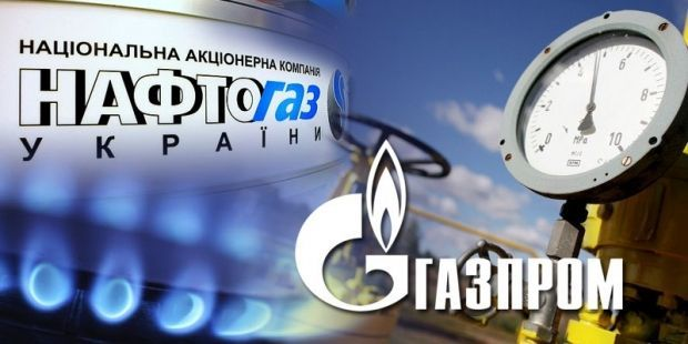 Слухання по транзитному спору «Газпрому» і «Нафтогазу» заплановані на вересень — жовтень 2020 року