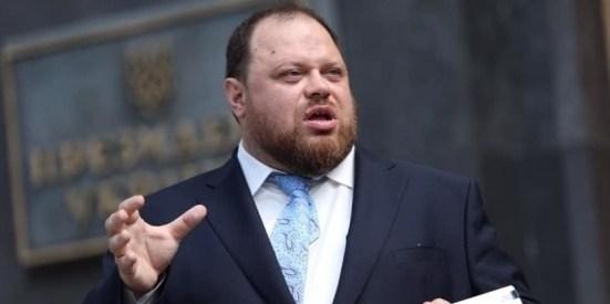 Стефанчук озвучив плани щодо депутатської недоторканності