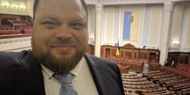 Ми докладемо всіх зусиль, щоб сьогодні проголосувати за скасування депутатської недоторканності, - Стефанчук