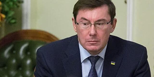 Луценко написав заяву про звільнення