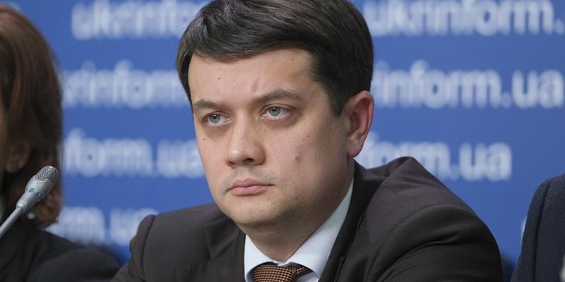 Разумков розплакався після спілкування з матерями загиблих на Донбасі (фото, відео)