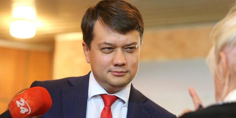 Разумкова обрали головою Верховної Ради