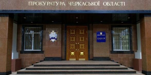 На Черкащині 79-річний чоловік вчинив розпусні дії стосовно 6-річної дівчинки